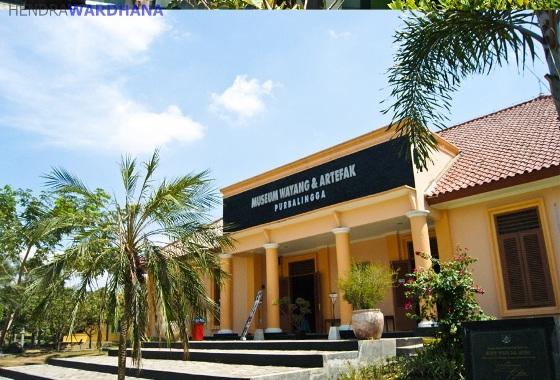 Museum Wayang dan Artefak